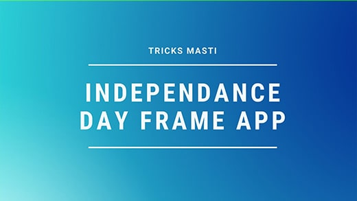 Pakistan Independence Day Frame
